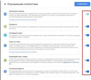 Google Analitics 4., изображение №11