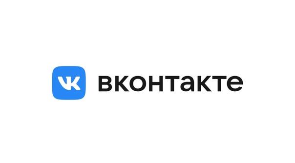 New Logo, Font and Website Design