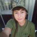Мария Оксютенко
