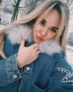Полина Карачалова