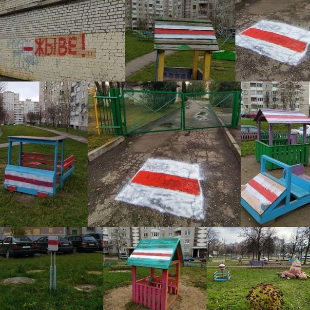 Партизаны Гродно продолжают украшать свои дворы . ёв