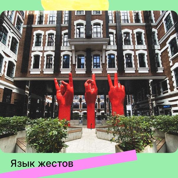 Где в Москве и поблизости искать оригинальное искусство? ...