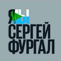 Демьян Максимов