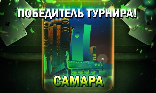 фото из альбома Романа Ананкина №4