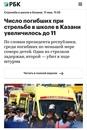 Авдышев Даниил   Краснодар   15