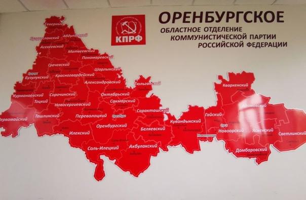 Полный перечень депутатов от партии КПРФ в Законод...