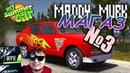 My Summer Car - Мурк едет в магаз на пожилом тракторе №3 Highlights