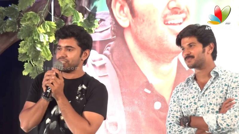 The Last Supper Malayalam Movie Audio Launch I dulquar salman Nivin Pauly Mammotty Unni Mukundhan