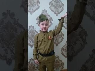 33. Глушков Никита, МБДОУ д/c Искорка с. Волово