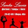 спа салон Santa Lucia в Эжве