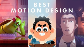 The Ultimate Dose of Animation Inspiration   Best Motion #7