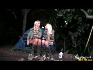 Camping Cuties (Molly Cavalli, Sammie Rhodes)