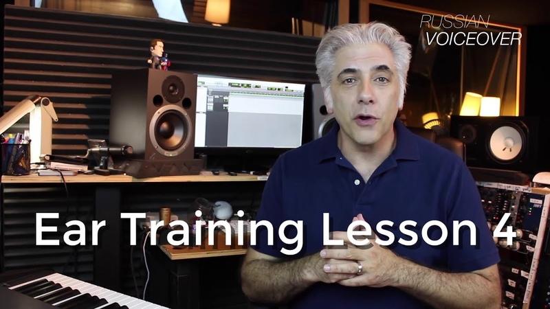 Урок по развитию музыкального слуха 4 - Упражнение Подвижные трезвучия
