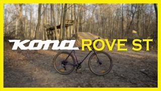 """Гравийный велосипед Rove ST 27,5"""" (2020) от компании Kona (Канада)"""