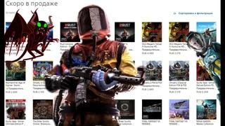 ЧАСТЬ 1. Во что поиграть в мае из PlayStation Store  (): Mass Effect, Rust, Biomutant и др.