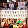 """Общественное объединение  """"СНО""""."""