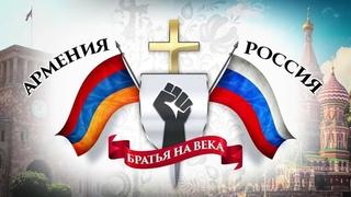Офицерский состав 102-й российской военной базы в Гюмри посвятил песню русско-армянской дружбе