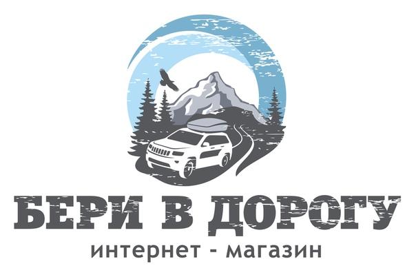 Интернет Магазин Бери Донецк