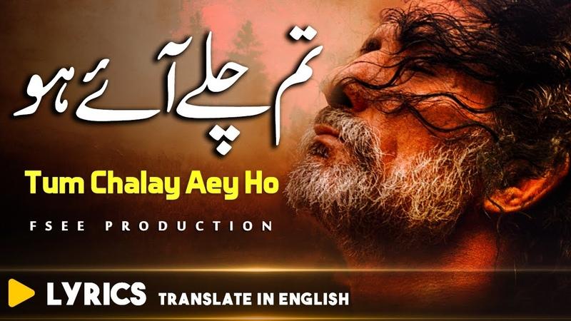 Kitni Mushkil Hoi Sufi Kalam 2020 Sami Kanwal Faisal Ashraf Ch Fsee Production
