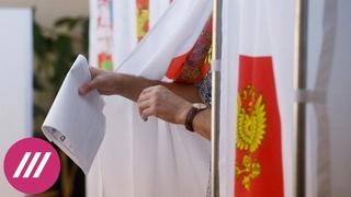 """«Лишить """"Единую Россию"""" большинства могут только коммунисты»: разбор стратегии команды Навального"""