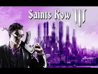 Прохождение Saints Row 3 серия 6