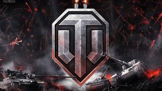 World of Tanks ))) ВНИМАНИЕ: ПРИСУТСТВУЕТ МАТ И НЕ НОРМАТИВНАЯ ЛЕКСИКА!!!