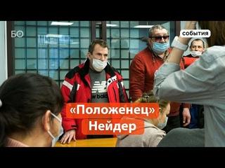 Суд арестовал «положенца Татарстана» Нейдера