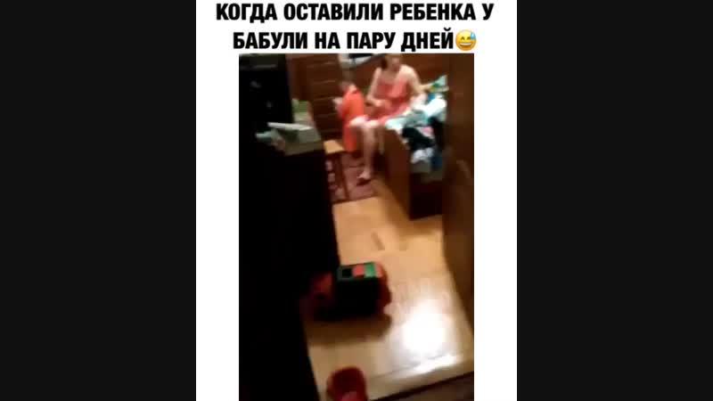 VIDEO 2019 11 24 16 50
