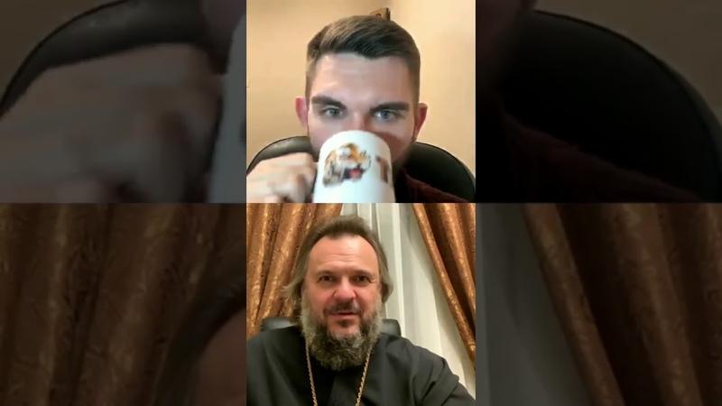 Где ты Адам отзыв митрополита Тверского и Кашинского Амвросия