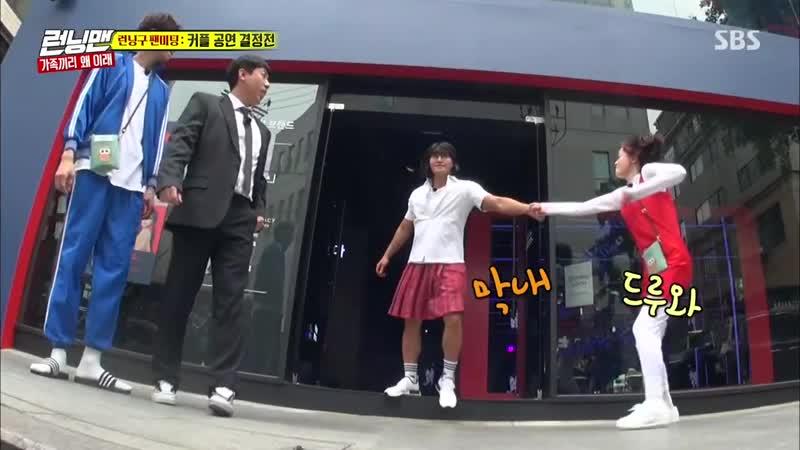 Running Man E453 Kim Jong Kook Jeon So Min FIGHT