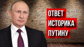 Путин, читайте комментарий к Вашим выступлениям. Евгения Полиновская.