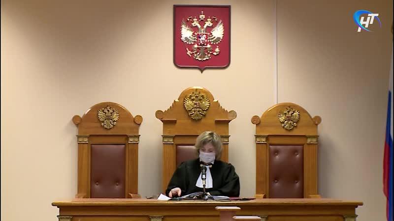 Областной суд отклонил апелляцию окуловского врача оштрафованного на 50 тысяч рублей за рукопожатие