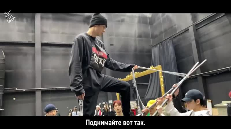 FSG SZ TEAM REVEAL Catching Fire Практика рус саб