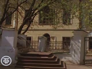 Встреча с Калугой. Документальный фильм (1975)