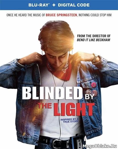 Ослеплённый светом / Blinded by the Light (2019/BDRip/HDRip)
