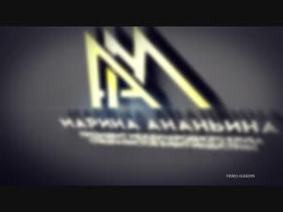 Мастер класс Марины Ананьиной в Оренбурге ! Новогодняя жара . Трансформация .16  (1)