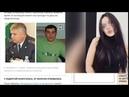 ПОЛНАЯ история группового ИЗНАСИЛОВАНИЯ девушки-дознавателя полицейскими в Уфе