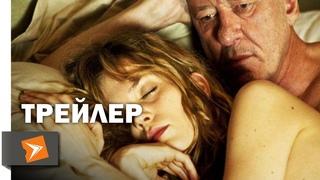 Лучшее Предложение (2012) | Трейлер #1 | Киноклипы Хранилище