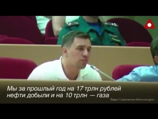 Саратовский депутат Николай Бондаренко о пенсионной реформе.