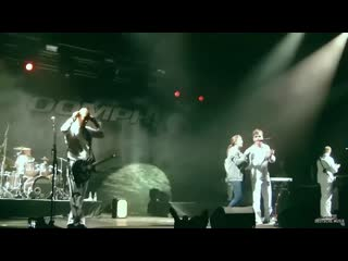2012-05-24 Arena Moscow, Moscow, Russia - Full Show