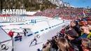 Биатлон | Лыжные гонки | Музыка 2020