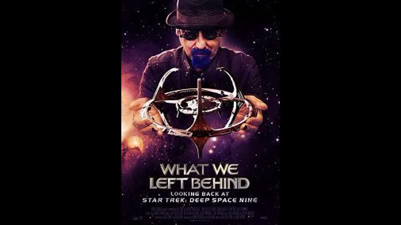 Что осталось после нас: оглядываясь на «Звездный путь: Дальний космос 9»