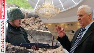 Украина вышла из «Минска»! Военные ДНР готовы ко всему!  «Панорама Недели»