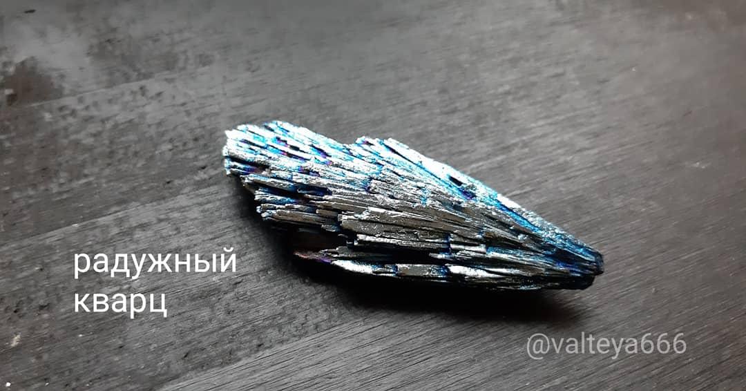 Украина - Натуальные камни. Талисманы, амулеты из натуральных камней - Страница 2 LoKpu7tk6aI