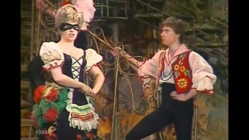 Летучая мышь Московский театр оперетты 1984