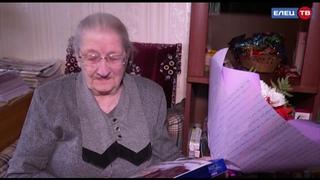 Долгожительница из Кудияровки: в свой 103-й день рождения поздравления принимала Александра