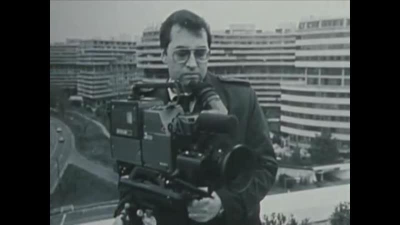 Документальный фильм Нам ХХ лет 1988 год