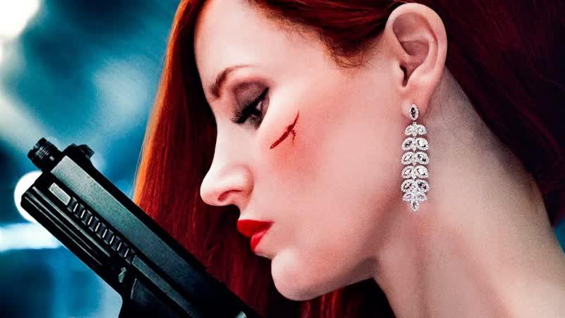 Смотрим Агент Ева 2020 Movie Live