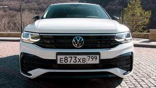 2021 Volkswagen Tiguan R-Line - (VW Tiguan R Line 2021)