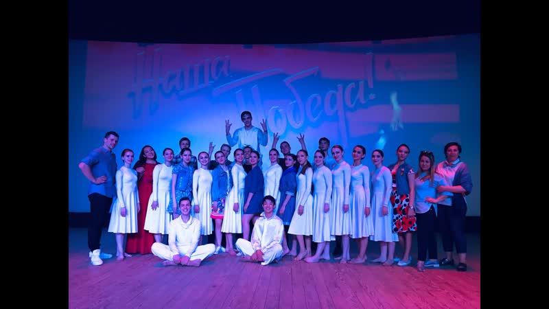 Ансамбль современного и народного танца ШЕЙК
